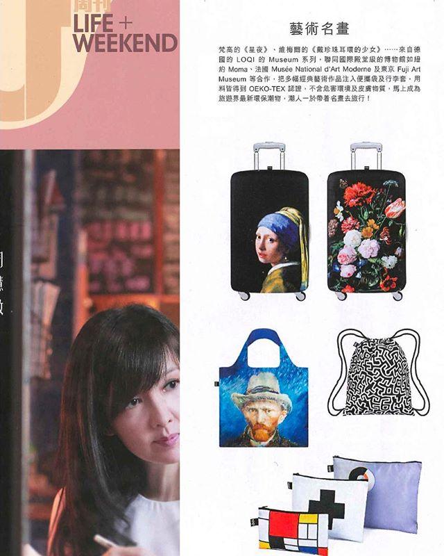 感謝U magazine 對Modmod.club 及LOQI 的介紹  Available at www.modmod.club  #Umagazine#totebag#travel#eco#ecobag#mod#modmod#modmodclub#catlovers#catlovers#museum#moma#disneyhk#fashion#hongkong#tst#fashion#pietmondrian#gifts#giftideas#vangogh#starrynight#loqi_hk#cats#dogs#pets#woof#meow#loqi#catshk#vivianchow#umagazinehk