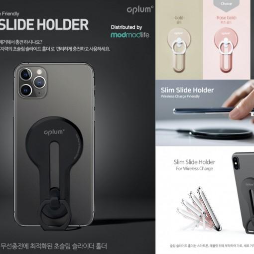 Aplum - Slim slide Phone Holder.001
