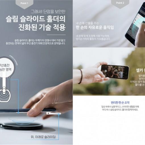 Aplum - Slim slide Phone Holder.002