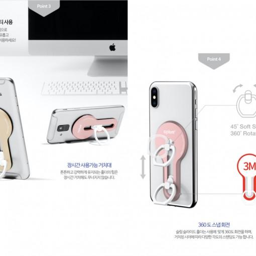 Aplum - Slim slide Phone Holder.003