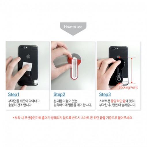Aplum - Slim slide Phone Holder.005